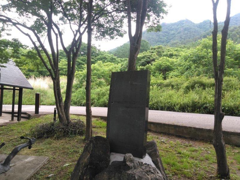 「檻の会」2019年6月の報告 Kukai au Memorial  juin 2019_e0375210_21231626.jpg
