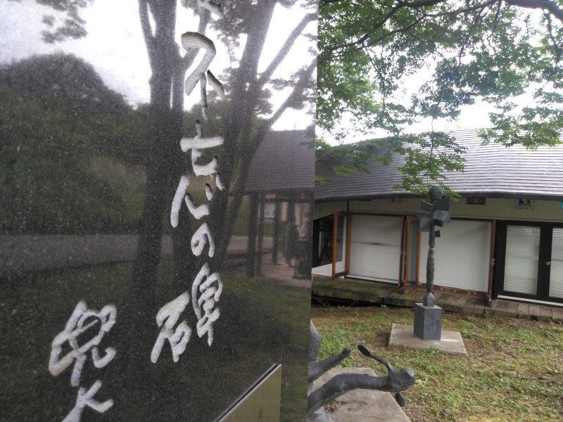 「檻の会」2019年6月の報告 Kukai au Memorial  juin 2019_e0375210_21273848.jpg