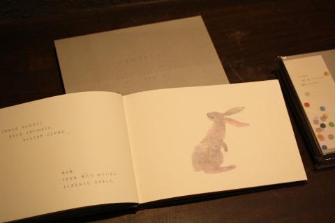 沙羅 木版画原画展 「森の中の扉」_a0260022_11230526.jpg