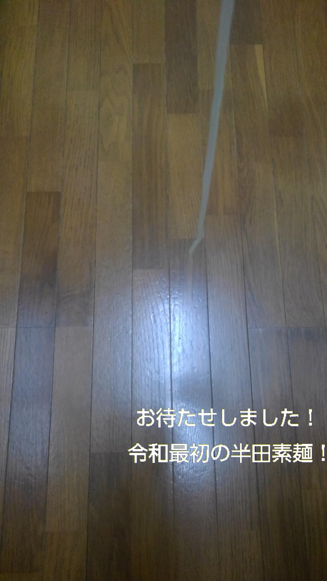 b0339522_16535161.jpg