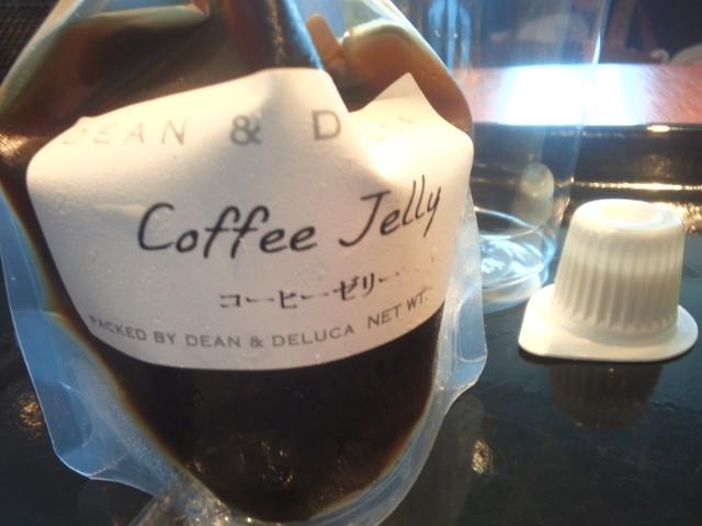 【Dean&Deluca】ゴールドキーウィジュースとコーヒーゼリー_b0009849_16425300.jpg
