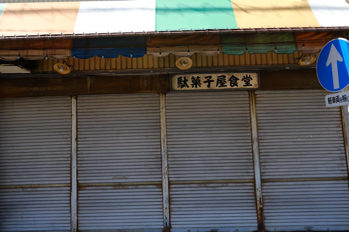伊豆半島玄関口~14_c0084666_18021218.jpg