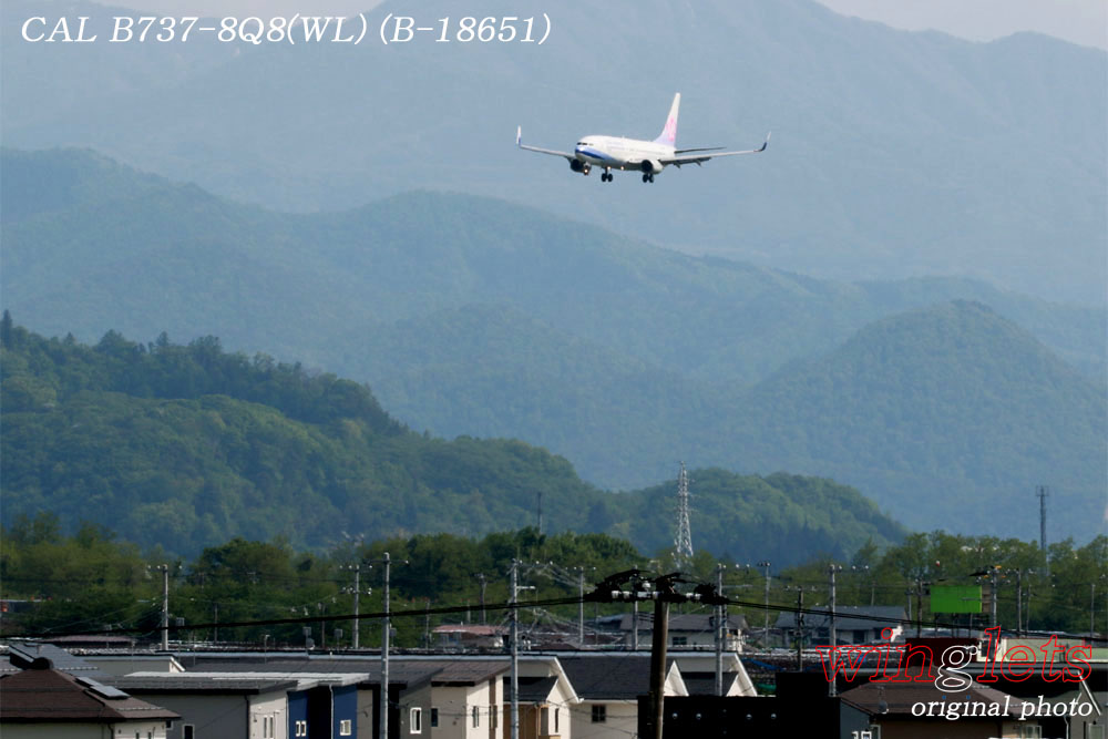 '19年 山形空港レポート ・・・ CAL/B-18651_f0352866_19545273.jpg