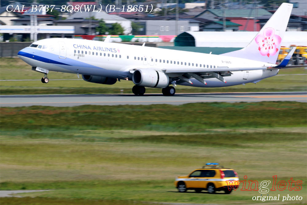 '19年 山形空港レポート ・・・ CAL/B-18651_f0352866_1955276.jpg