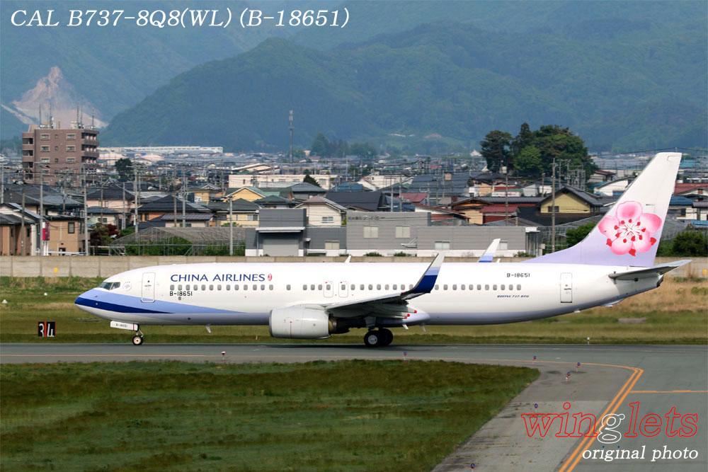 '19年 山形空港レポート ・・・ CAL/B-18651_f0352866_19555255.jpg