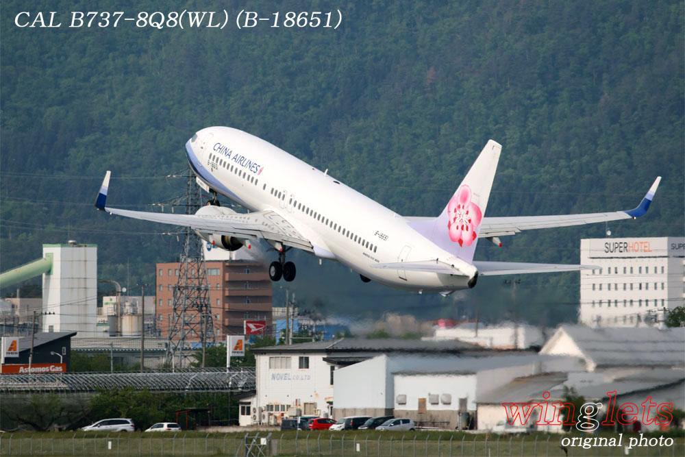 '19年 山形空港レポート ・・・ CAL/B-18651_f0352866_1956264.jpg