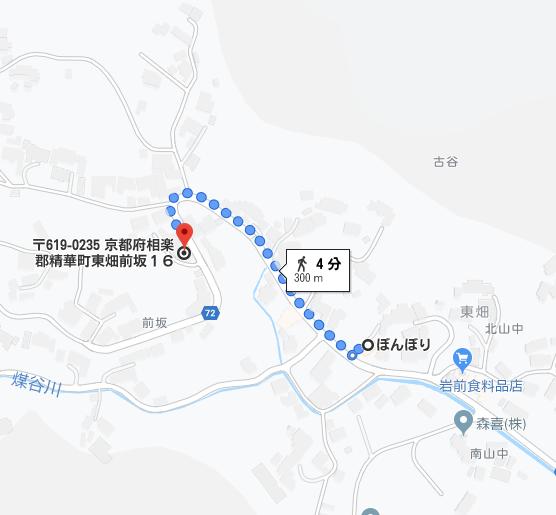 京都やましろ保養の家をつくろう メールニュースNO4 _a0224877_14004124.png