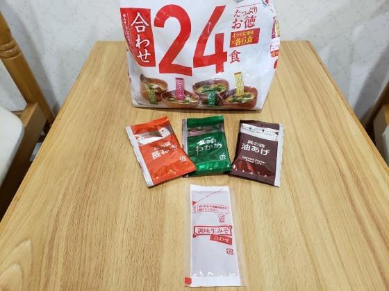 高級なインスタント味噌汁_c0160277_22420668.jpg
