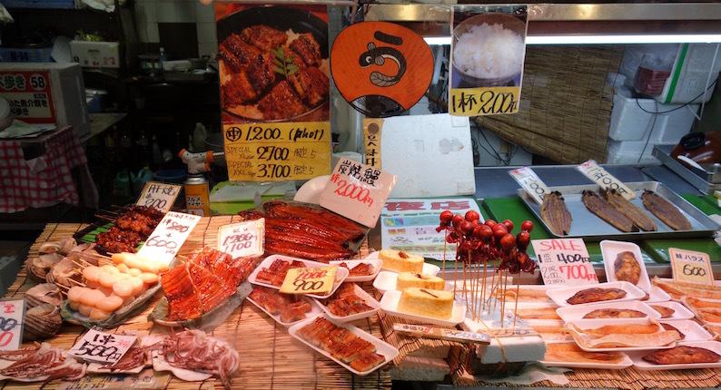 黒門市場の魚2_b0057679_09231537.jpg