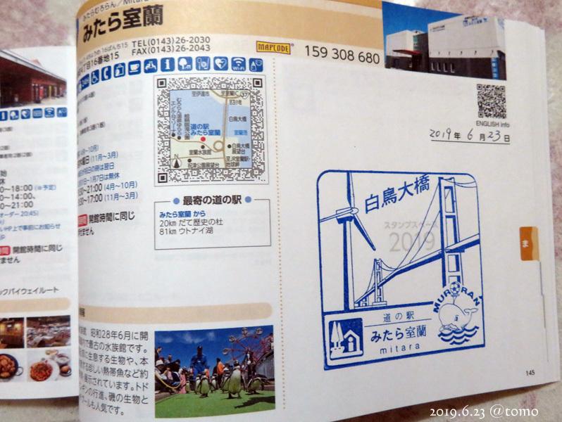 ランプ城探索/ばば会_f0067179_21491900.jpg