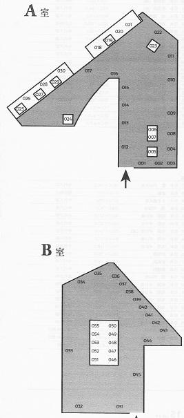 古布―無名の妙― 坂田和實・蒐集の審美。_e0086881_17533149.jpg