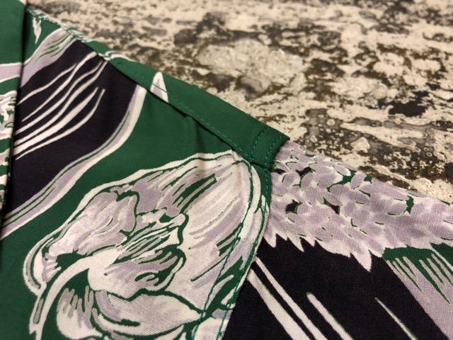 6月26日(水)マグネッツ大阪店ヴィンテージ入荷!!#1  VintageHawaiianShirt編!! Lauhala & Japanesque!!_c0078587_18394878.jpg
