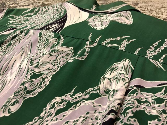 6月26日(水)マグネッツ大阪店ヴィンテージ入荷!!#1  VintageHawaiianShirt編!! Lauhala & Japanesque!!_c0078587_1840495.jpg