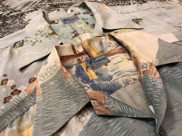 6月26日(水)マグネッツ大阪店ヴィンテージ入荷!!#1  VintageHawaiianShirt編!! Lauhala & Japanesque!!_c0078587_19121818.jpg