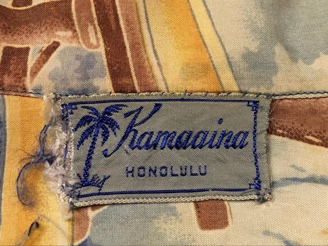 6月26日(水)マグネッツ大阪店ヴィンテージ入荷!!#1  VintageHawaiianShirt編!! Lauhala & Japanesque!!_c0078587_19125481.jpg