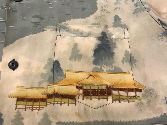 6月26日(水)マグネッツ大阪店ヴィンテージ入荷!!#1  VintageHawaiianShirt編!! Lauhala & Japanesque!!_c0078587_19134012.jpg