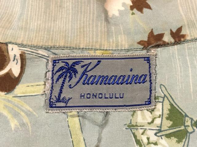 6月26日(水)マグネッツ大阪店ヴィンテージ入荷!!#1  VintageHawaiianShirt編!! Lauhala & Japanesque!!_c0078587_19162259.jpg