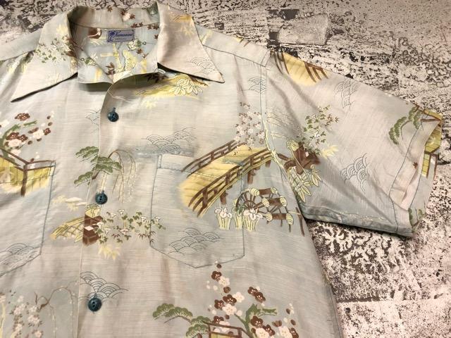 6月26日(水)マグネッツ大阪店ヴィンテージ入荷!!#1  VintageHawaiianShirt編!! Lauhala & Japanesque!!_c0078587_19162870.jpg