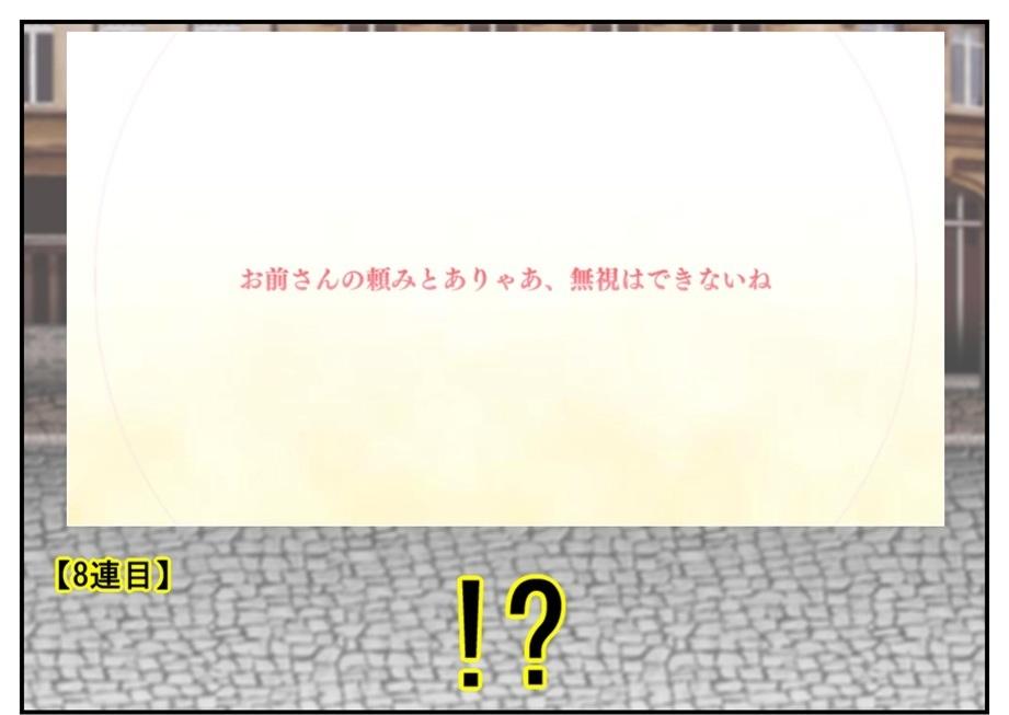 【プリコネ雑記#11】~ガチャ運の覚醒~_f0205396_20552570.jpg