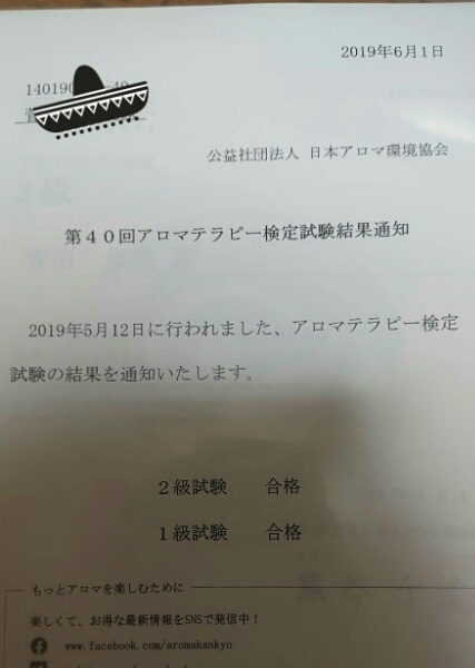 f0116297_10100407.jpg