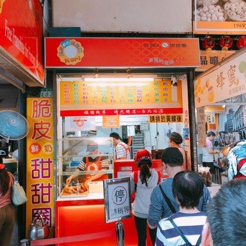 Love Taiwan 3_a0037910_11254826.jpeg