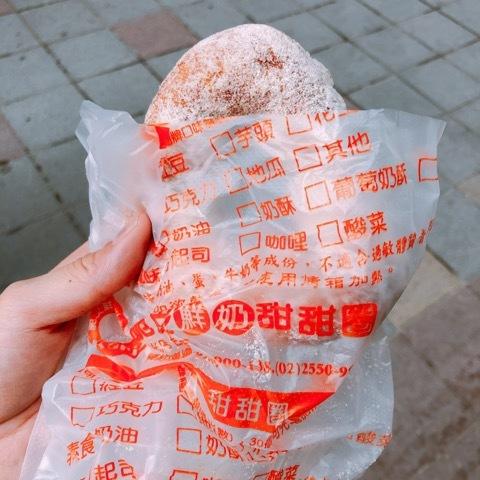 Love Taiwan 3_a0037910_11261080.jpeg