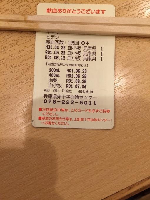 また神戸で飲み会_d0137112_00135843.jpeg