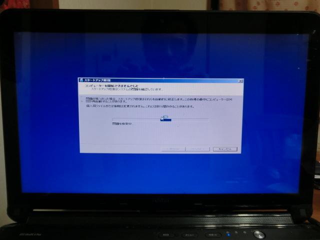 パソコン終了、涙_c0360321_11283009.jpg