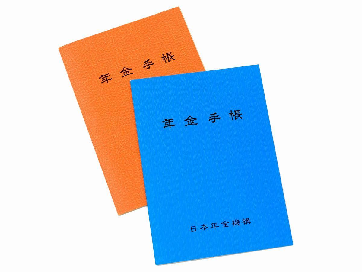 年金デモ参加者は堀江貴文を名誉毀損で訴えるべき_f0133526_11101496.jpg
