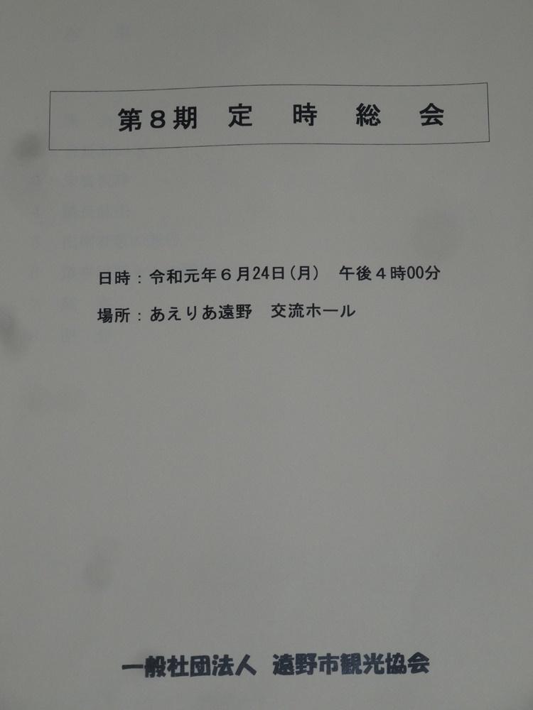 c0111229_18591766.jpg