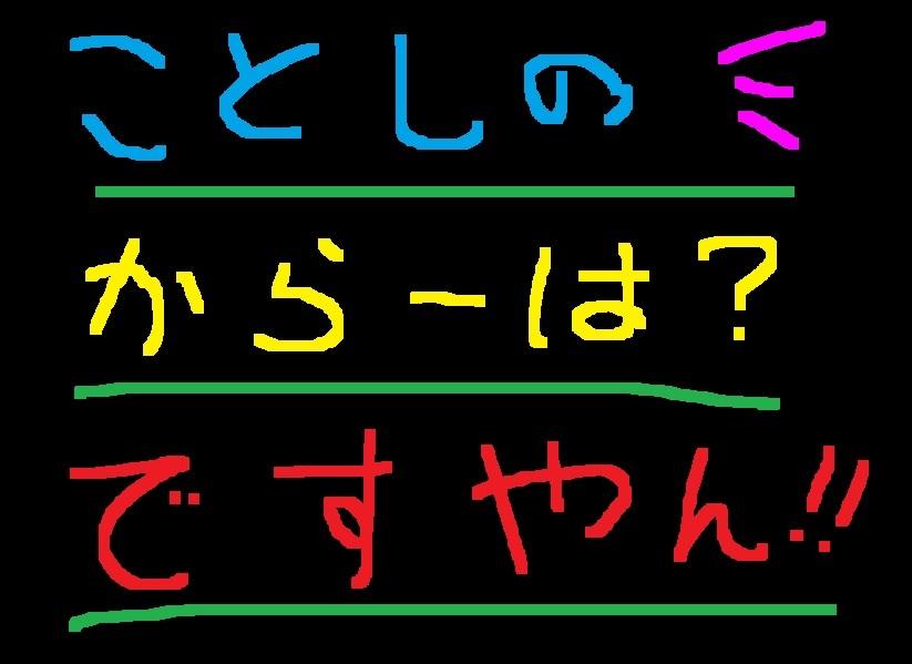 f0056935_20335279.jpg