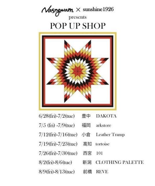 <<Nasngwam.×SUNSHINE STUDIO>>popup shop_c0167336_13450833.jpg