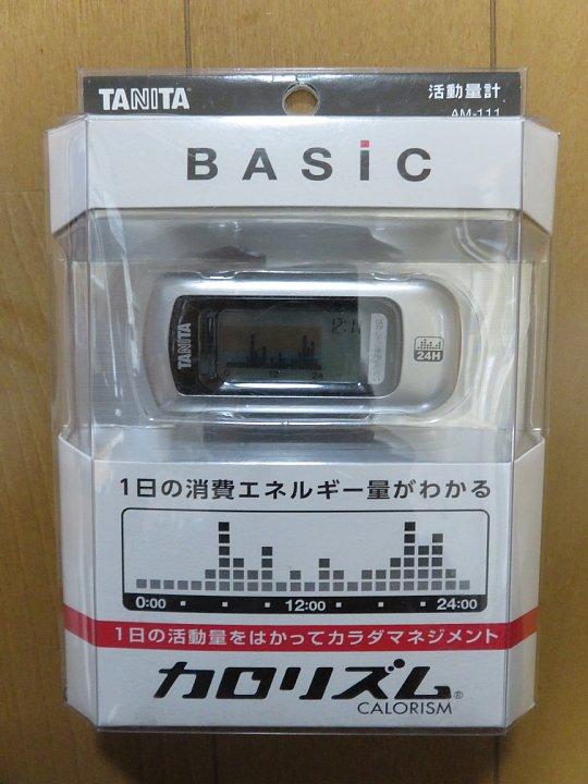 b0341140_18123282.jpg