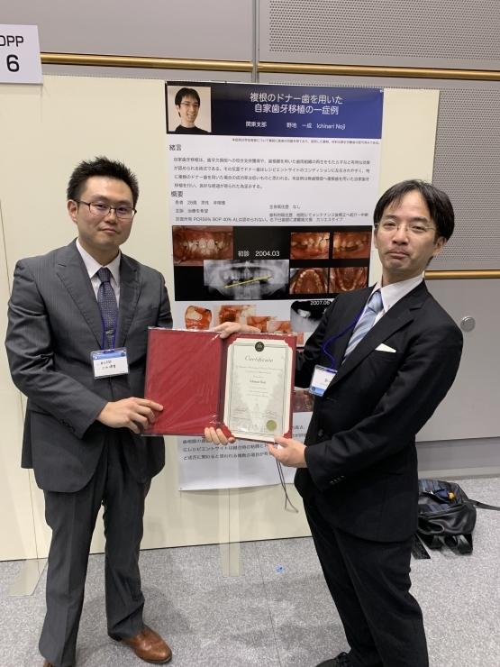 日本臨床歯周病学会第37回年次大会 於 札幌_b0112648_22513540.jpg