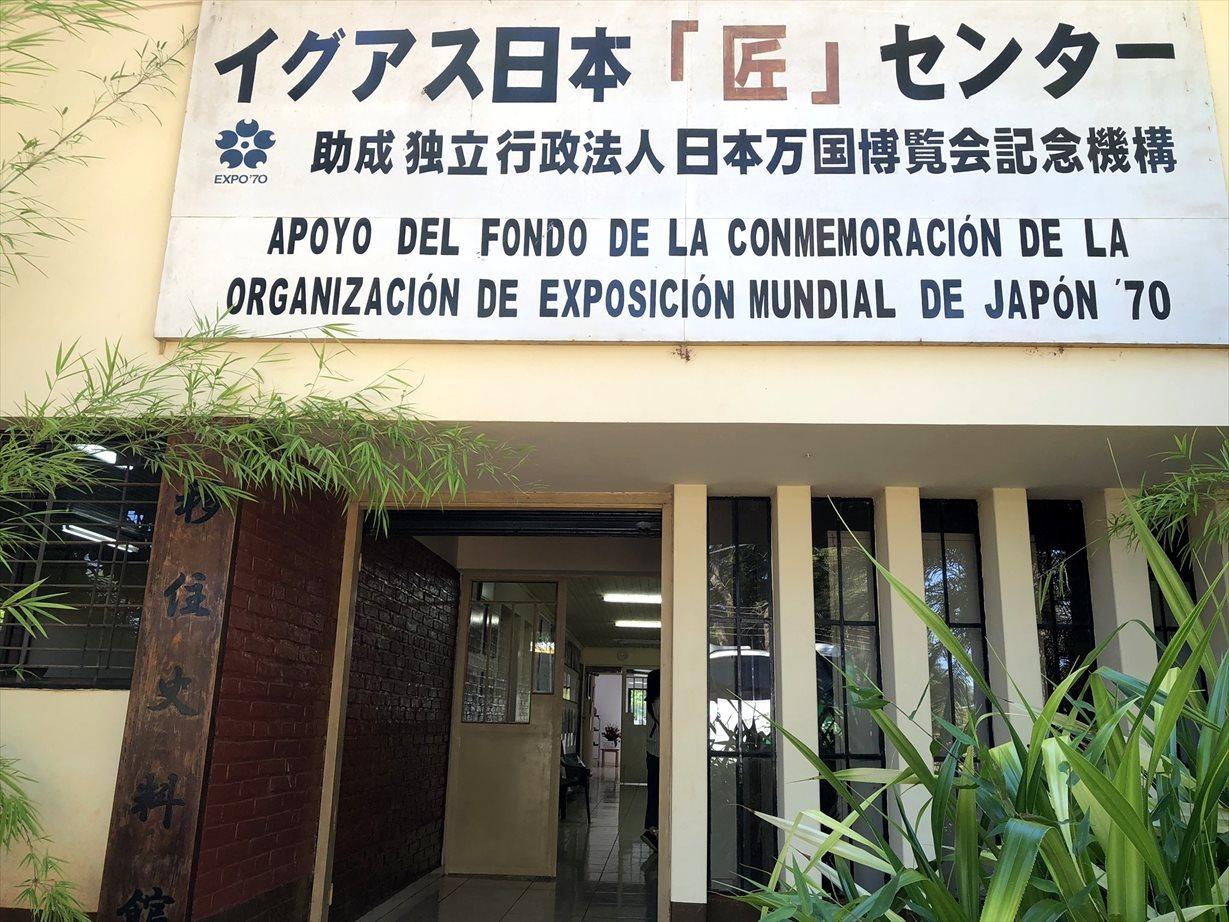 中南米の旅/63 パラグアイ日本人村_a0092659_15443688.jpg