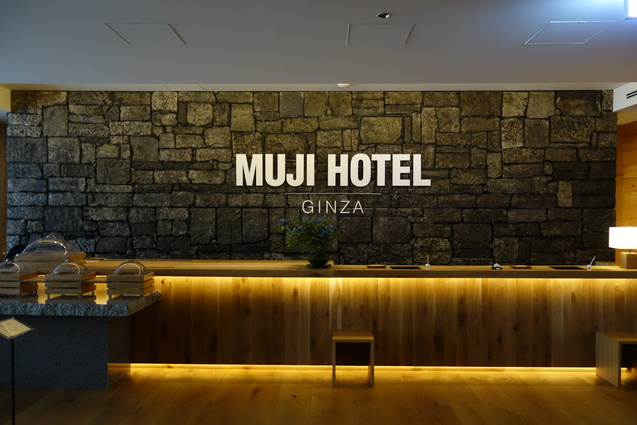 MUJI HOTEL GINZA (1)_b0405262_1922580.jpg