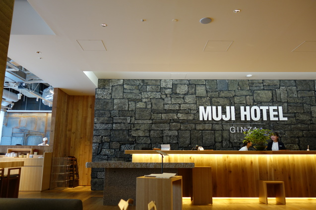 MUJI HOTEL GINZA (1)_b0405262_19351573.jpg