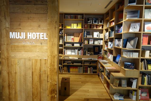 MUJI HOTEL GINZA (1)_b0405262_1992338.jpg
