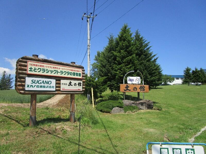 北海道again 6日目【美瑛−富良野】まったり富良野観光_e0201281_18334100.jpg