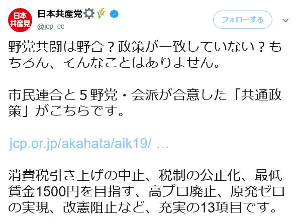 日本のマスゴミが報じないのは日本人が知るべき情報_d0044584_21050223.png