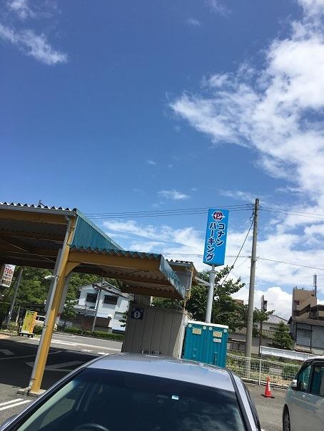2泊3日 ソウルぶらり旅 その② 松山空港編_f0098002_15485691.jpg