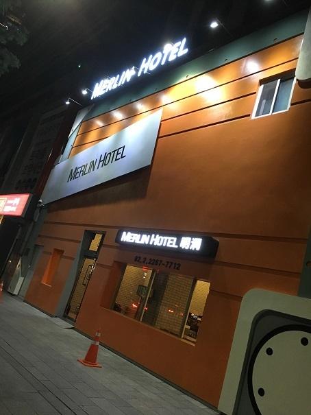 2泊3日 ソウルぶらり旅 その③ 仁川空港からホテルまで_f0098002_15490678.jpg