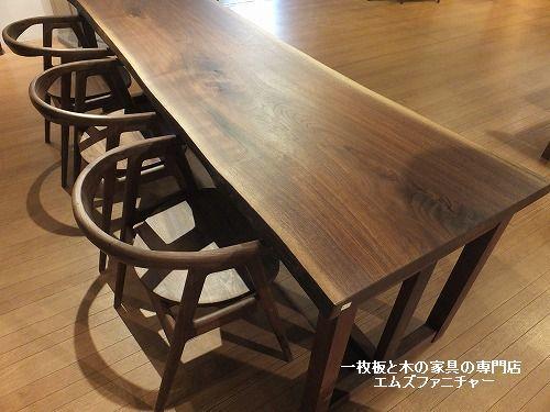 一枚板テーブル展開催中。ウォールナットの一枚板テーブル新作入荷。一枚板と木の家具の専門店エムズファニチャーです。_b0318103_21495237.jpg
