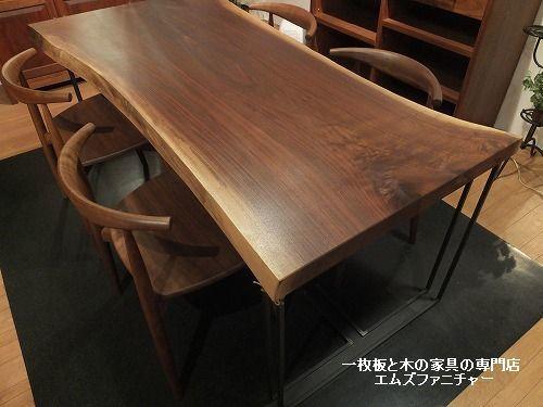 一枚板テーブル展開催中。ウォールナットの一枚板テーブル新作入荷。一枚板と木の家具の専門店エムズファニチャーです。_b0318103_21501244.jpg