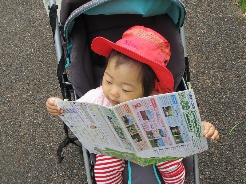 6月25日(火)・・・運動会・焼肉・滝野すずらん公園_f0202703_23260917.jpg