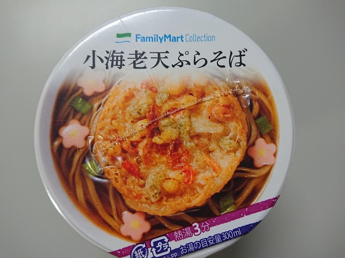 6/24夜勤飯  ファミリーマート  小海老天ぷらそば ¥147_b0042308_01460924.jpg