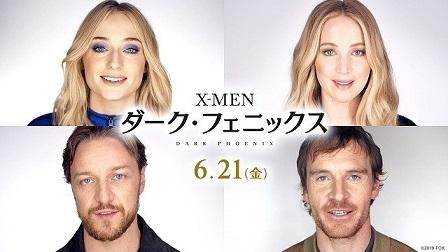 X-MEN ダーク・フェニックス_f0396811_22354442.jpg