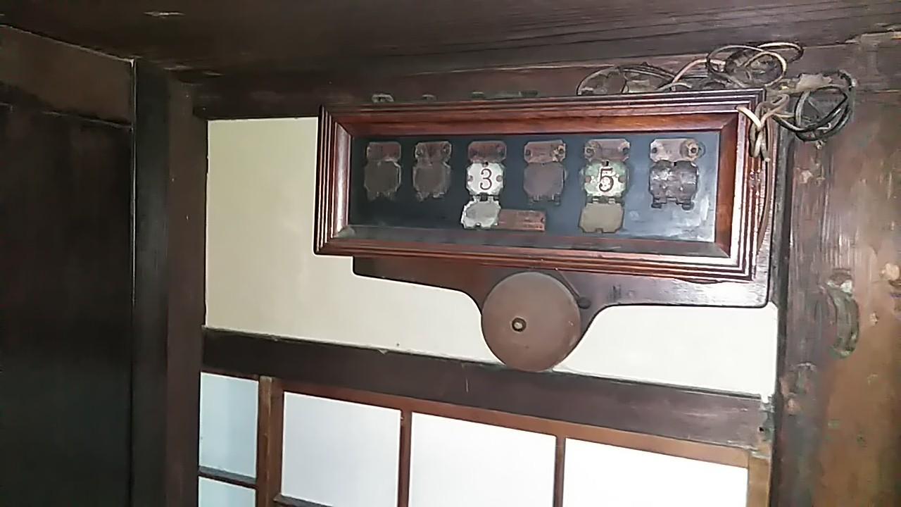 京町家のプレート_e0360016_14060528.jpg