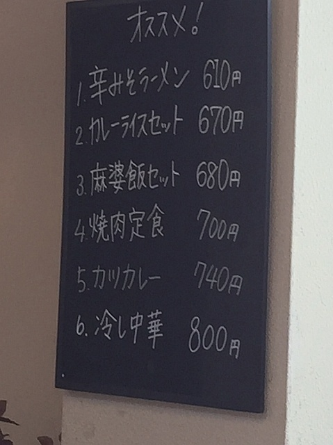 b0091423_20164745.jpg