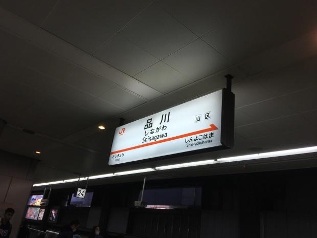 2019旅行日記(3月広島編)_f0186726_08195331.jpg